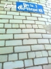 Куплю Гараж у первой школы в гк-Вымпел на 3 этаже или 2 этаж