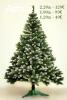 Рождественская ёлка, искусственные ёлки