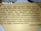 Ведущий на свадьбу - Андрей Павлов