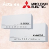 Вентиляционные установки Mitsubishi Electric VL-50 и VL-100